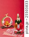 正月 正月飾り 縁起物の写真 25503833