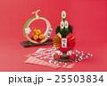 正月 正月飾り 縁起物の写真 25503834