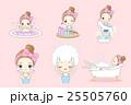 お風呂 マンガ 漫画のイラスト 25505760
