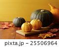 かぼちゃ 25506964