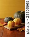 かぼちゃ 25506969