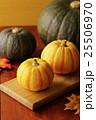 かぼちゃ 25506970