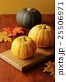 かぼちゃ 25506971