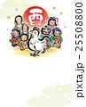 酉年 酉 年賀状のイラスト 25508800