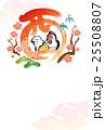 酉年 年賀状 鶏のイラスト 25508807