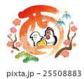 酉年 年賀状 鶏のイラスト 25508883