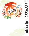 酉年 年賀状 鶏のイラスト 25508884