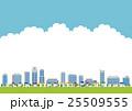 都市 ベクター ビル群のイラスト 25509555