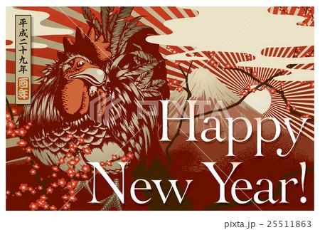 2017年賀状テンプレ「Gold Rooster」 英語賀詞 添え書スペース空き ハガキ横 赤