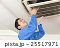 天井埋込エアコンのメンテナンス 25517971
