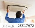 天井埋込エアコンのメンテナンス 25517972