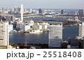 晴海 豊洲 風景の写真 25518408
