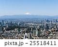 都市風景 東京 都会の写真 25518411