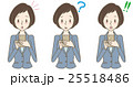 スマホ OL 驚きのイラスト 25518486