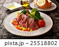 サラダ 洋食 ローストビーフの写真 25518802
