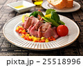 ローストビーフ・サラダ 25518996
