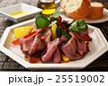 サラダ 洋食 ローストビーフの写真 25519002
