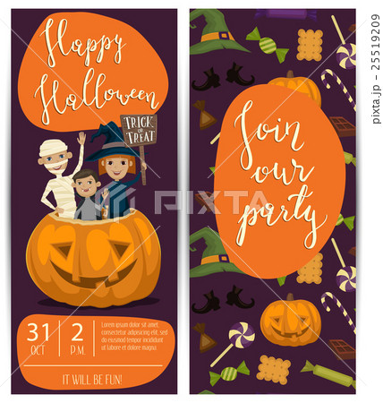 halloween party flyers set with kids in costumesのイラスト素材
