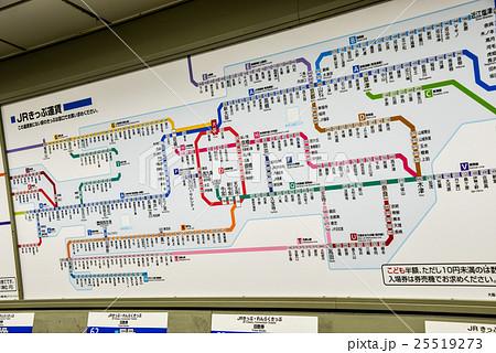 JR大阪駅の路線図料金表の写真素材 [25519273] - PIXTA