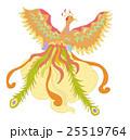 飛び立つ鳳凰 25519764