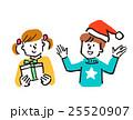 人物 クリスマス 25520907