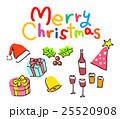 人物 クリスマス 25520908