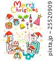 人物 クリスマス 25520909