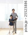 アジア人 アジアン アジア風の写真 25523886