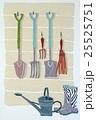 ガーデニング用品のイラスト 25525751