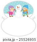 子供の雪だるまづくり 25526935