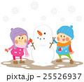 雪だるま 友達 男の子のイラスト 25526937