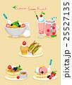 料理 デザート 食 25527135