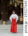 神社 巫女 巫女さんの写真 25527440