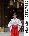 神社 巫女 巫女さんの写真 25527442