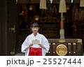 神社 巫女 巫女さんの写真 25527444