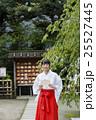 神社 巫女 巫女さんの写真 25527445