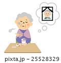 高齢者 シニア カップ麺のイラスト 25528329