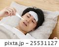 体調不良の若い男性 25531127