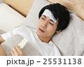 男性 風邪 インフルエンザの写真 25531138