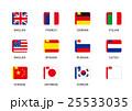 リーディング 国旗アイコンセット 25533035