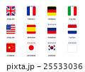 国旗ノート アイコンセット 25533036