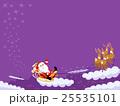 クリスマス ベクター サンタクロースのイラスト 25535101