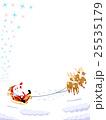 クリスマス ベクター そりのイラスト 25535179