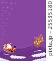 クリスマス ベクター そりのイラスト 25535180