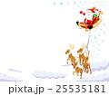 クリスマス ベクター そりのイラスト 25535181