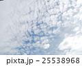 秋の空 25538968