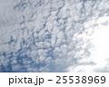 秋の空 25538969
