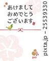 年賀状 鳥 ひょうたんのイラスト 25539330