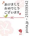 年賀状 鳥 鯛のイラスト 25539342