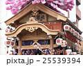 祭り 神輿 御神輿の写真 25539394